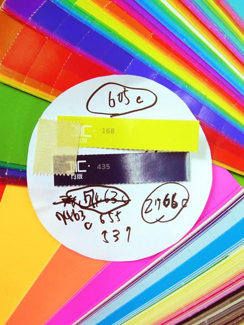 ファイル 1003-1.jpg