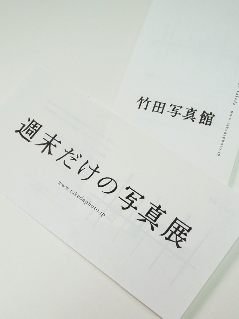 ファイル 1119-1.jpg