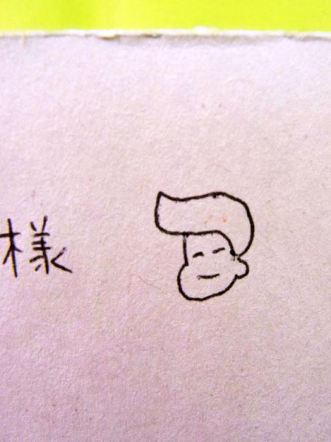 ファイル 1203-1.jpg