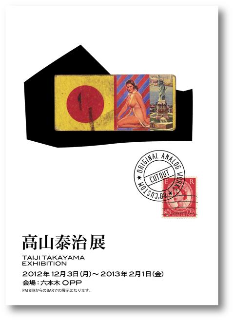ファイル 1225-1.jpg