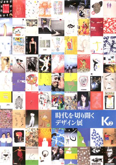 ファイル 491-1.jpg