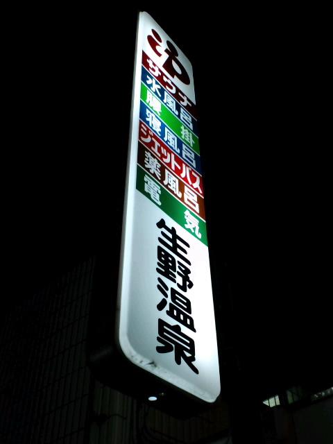 ファイル 514-1.jpg
