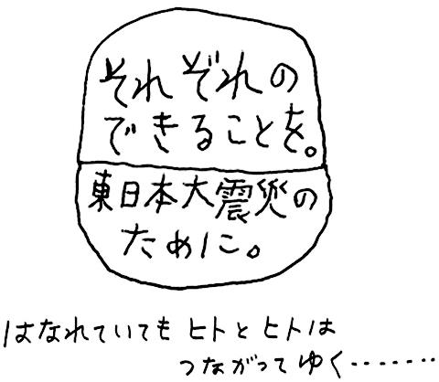ファイル 713-1.jpg