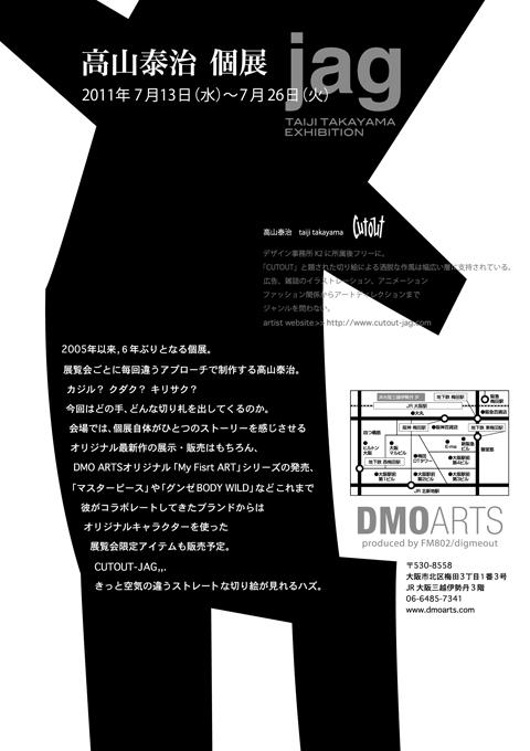 ファイル 741-2.jpg