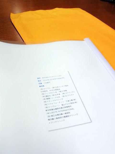 ファイル 837-2.jpg