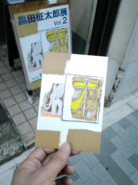 ファイル 918-1.jpg